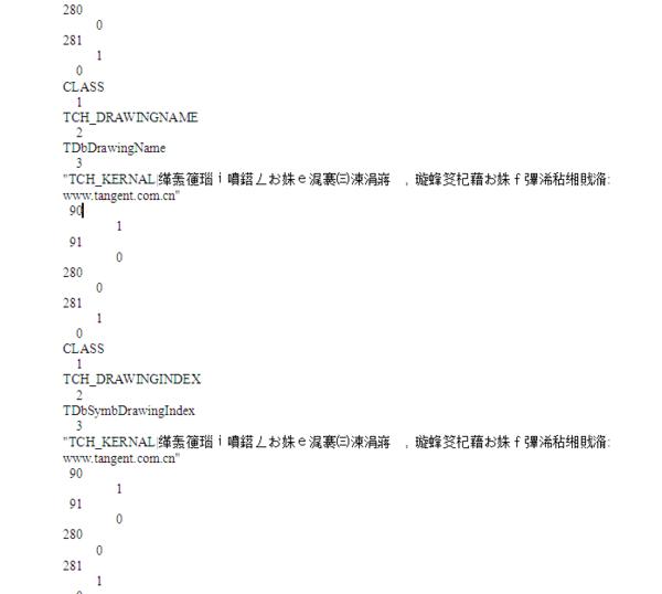 cad图纸里的内存没了,但是还是命令那么大。_cadco文件图片