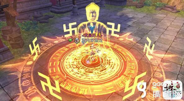 [诛仙-王俊凯代言] 诛仙手游无量天音玩法 详解怎么玩