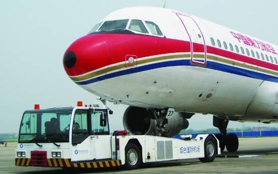 威海到北京飞机