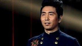 浏阳河 我是歌手 现场版