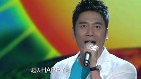向快乐出发 梦想星搭档 梦想盛典现场版 14/01/30