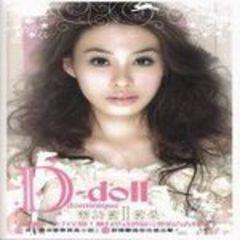 d-doll芸朵 cd1