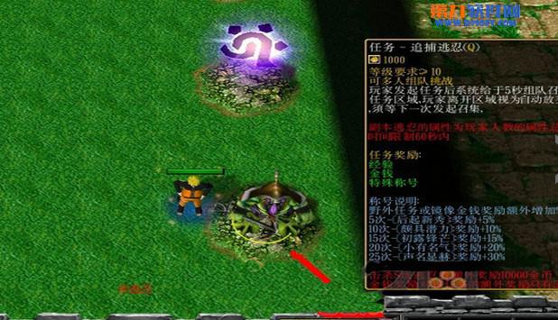 火影忍者羁绊5.71在哪下载火影忍者攻略羁绊西宁到鸟岛攻略图片