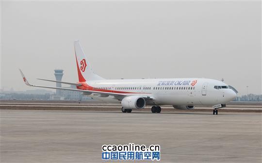波音737-900er