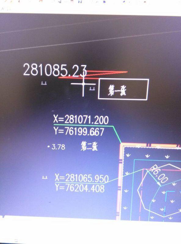 cad2008中我标注的样子坐标数字一个马车(见只是唐朝CAD图片
