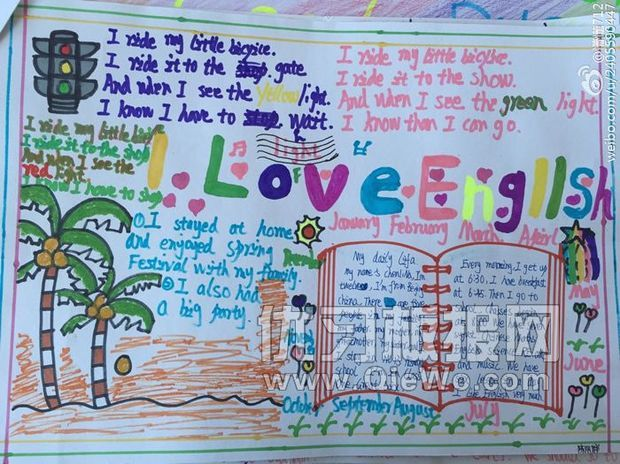 小学四年级英语手抄报图片