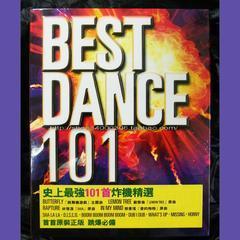 best dance 101 (6cd)