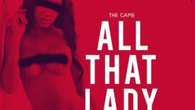 All That (Lady)