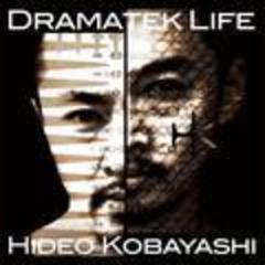 dramatek life