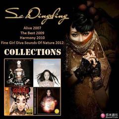 sa dingding collection(2007-2012)