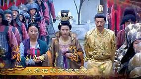 女人天下 电视剧 《唐宫燕》 主题曲