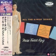 all the kings songs