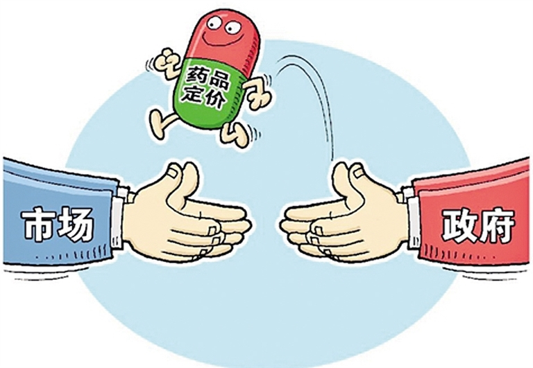 动漫 卡通 漫画 设计 矢量 矢量图 素材 头像 768_531