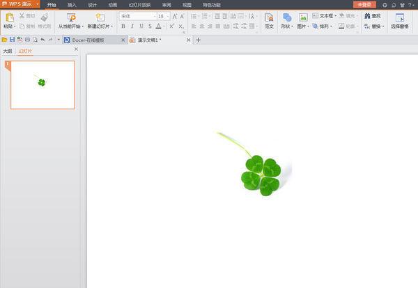 打开photoshop,或电脑自带的画图工具,新建一个空白页 4.