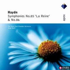 haydn: symphony no. 85 la reine