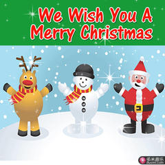 we wish you a merry christmas