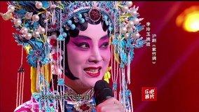 紫竹调 国色天香 现场版 2014/02/02