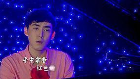 雨中的红玫瑰 电视剧 《花非花雾非雾》 插曲