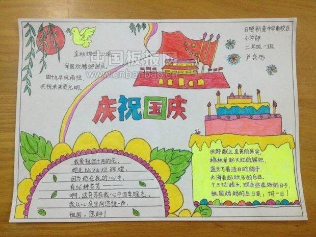中华人民共和国国徽中华人民共和国国徽的内容为国旗,天安门,齿轮和麦