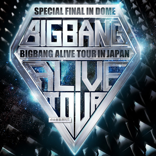 bigbang alive tour 2012 in japan special final in dome