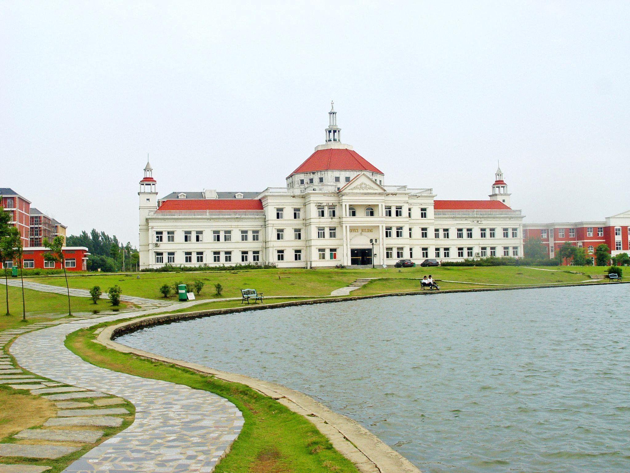 安徽外國語學院