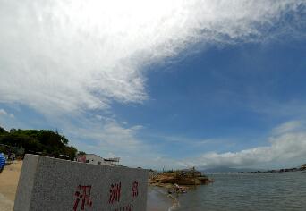 古为饶平汛地,始称汛洲.岛上居民多从事渔业,注重渔汛,后改汛洲岛.