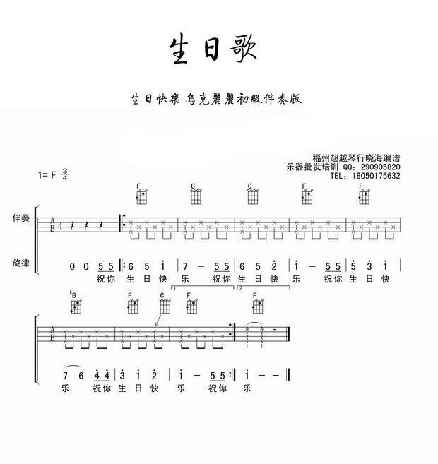 >>权利与荣耀 电吉他谱 南征北战的  未解决问题 电吉他的谱子 要有