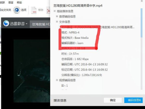 主流视频播放器_7月视频报告优酷爱奇艺乐视前三搜狐超腾讯